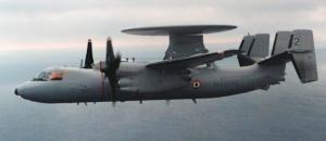 avion radar